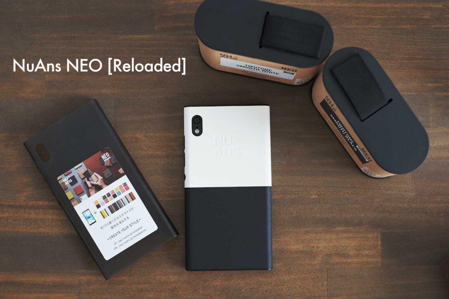 【開封レビュー】NuAns NEO Reloadedはこだわりいっぱいのおサイフ対応スマートフォン