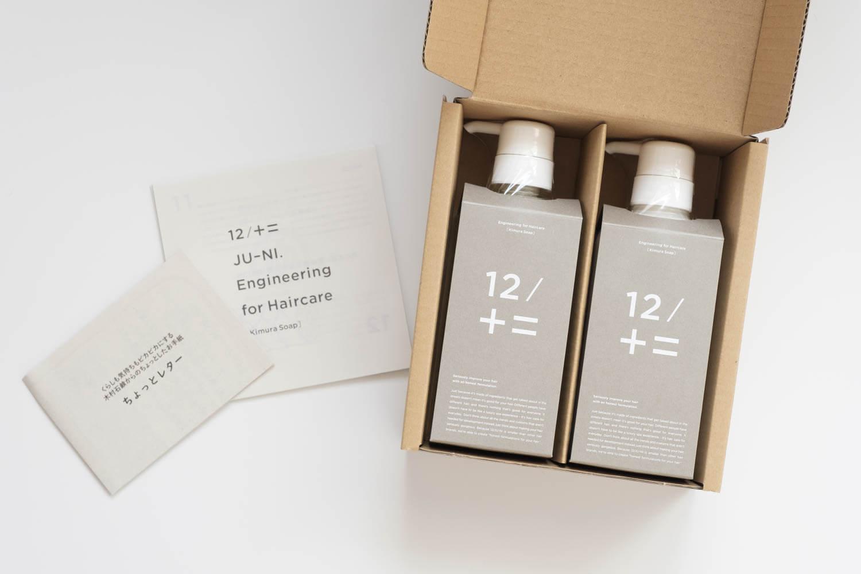 木村石鹸 12/JU-NIシャンプーとコンディショナーのパッケージ
