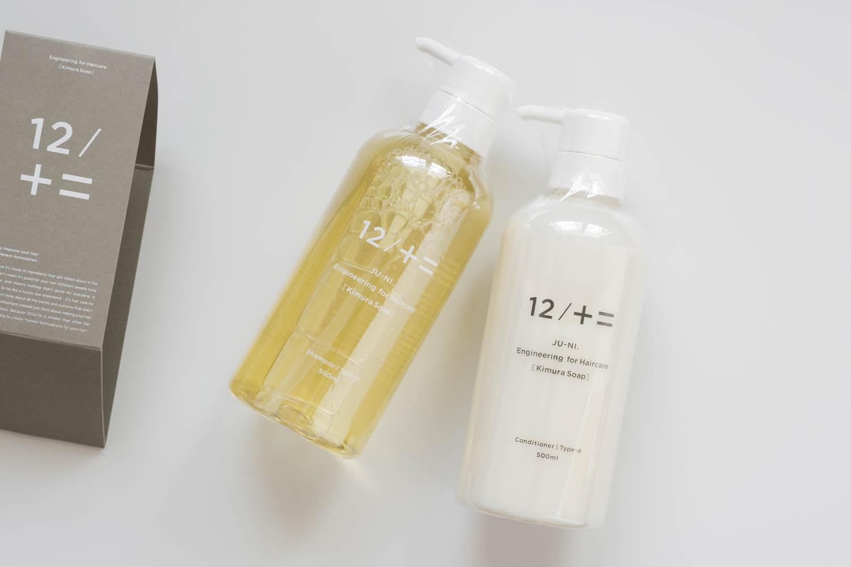 木村石鹸 12/JU-NIシャンプーとコンディショナーのボトル2