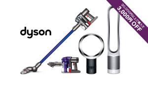 【1万円引きも!】DYSON(ダイソン)の掃除機や扇風機(テーブルファン)がタイムセール中!