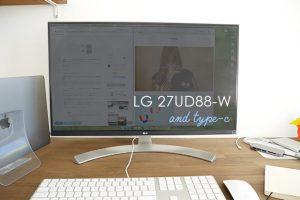 【レビュー】LG 4Kディスプレイ「27UD88-W」は使い勝手がよくてデザインもいい!