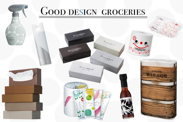 気分が上がる!ロハコ・アスクル限定デザインなどグッドデザインな日用品をご存知ですか?