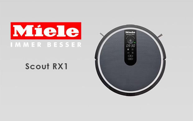 ロハコでミーレのロボット掃除機「Scout RX1」が半額以上の4万円以下で販売中!!