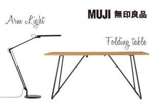 無印良品の家具新製品「アームライト」と「オーク材折りたたみテーブル」がかっこいい!