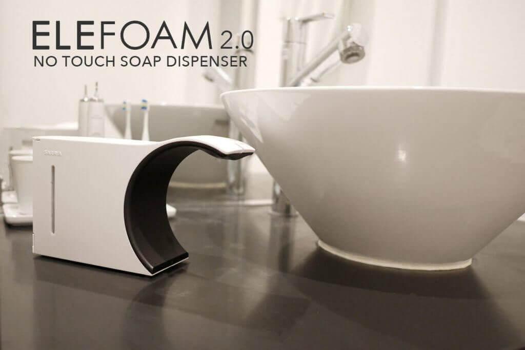 【レビュー】おしゃれな自動泡ハンドソープ「サラヤ エレフォーム ELEFOAM 2.0」を購入しました!