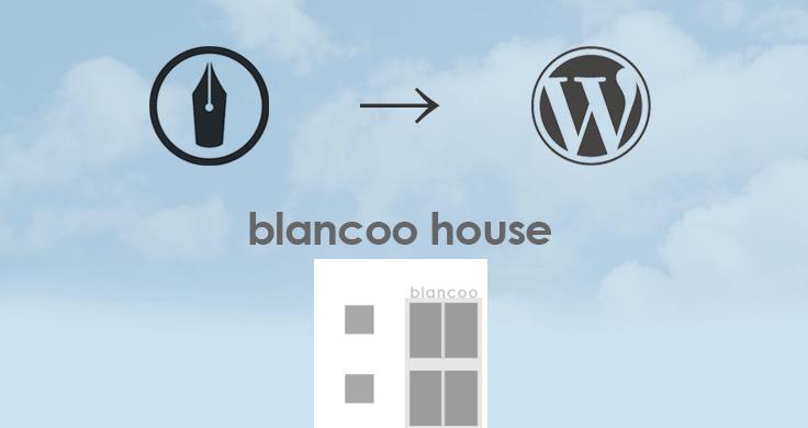テーマはDigipress COLORSに。はてなブログからWordPressに移行しました!!