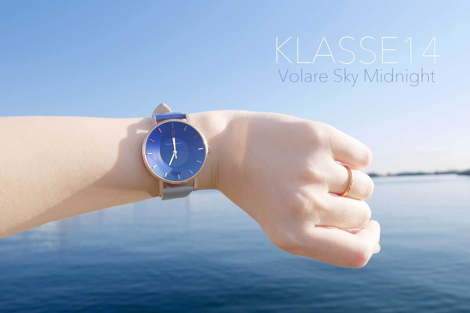 個性的な腕時計をお探しなら「KLASSE14 Volare Sky Midnight」がおすすめ!夏コーデにぴったりです。【PR】