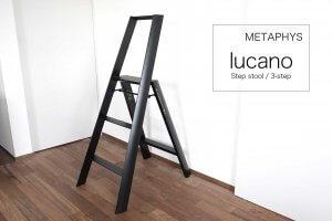 【レビュー】lucano(ルカーノ)は自立できる片付け不要なデザイン脚立