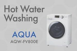 AQUA ドラム式洗濯機1