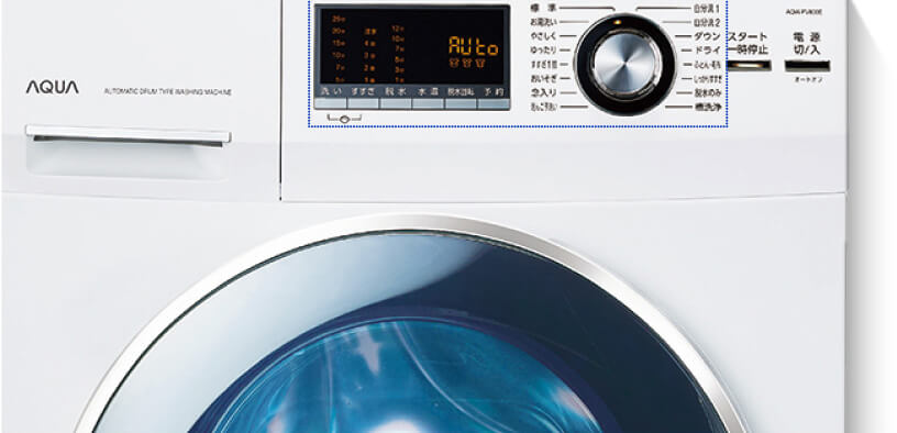 AQUA ドラム式洗濯機2