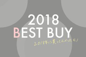 2018-bes-buy-eye2