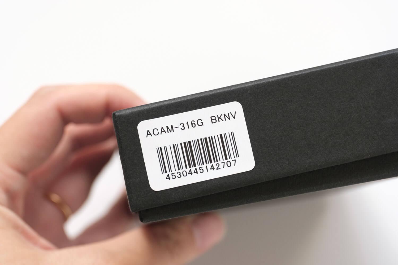 アルティザンアンドアーティスト シルク平唐ぼかし紐ストラップ グラデーションの型番 ACAM-316G