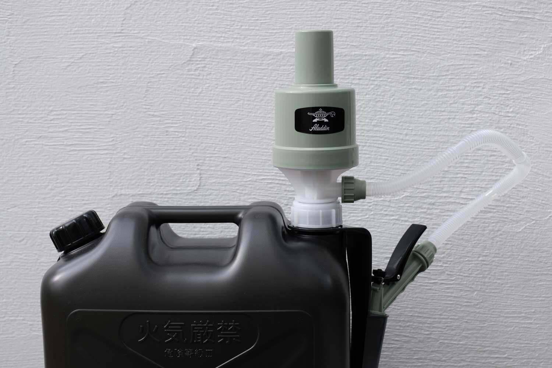 【レビュー】アラジンの灯油ポンプ(ポリカンポンプ)と黒い灯油タンクを購入しました!落ちついた色合いでお気に入り