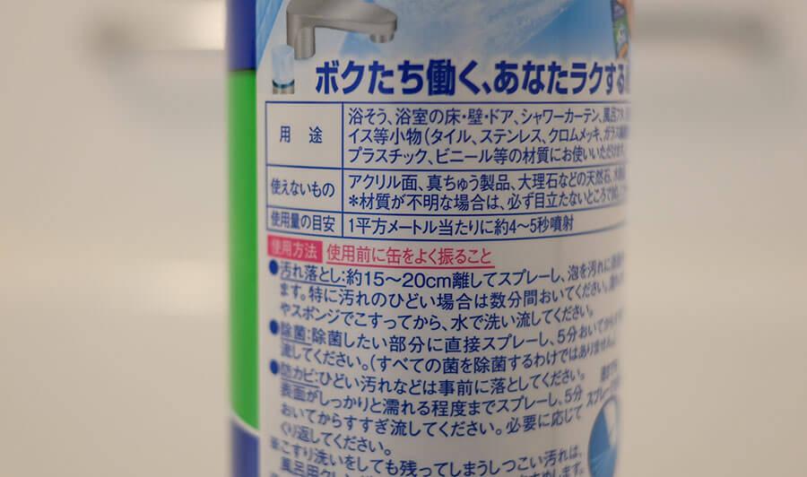 bath-bubble-2-6