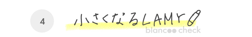blancoo014-text4