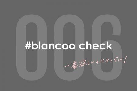 blancoocheck006