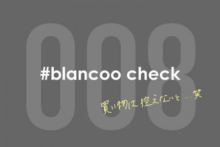 blancoocheck008