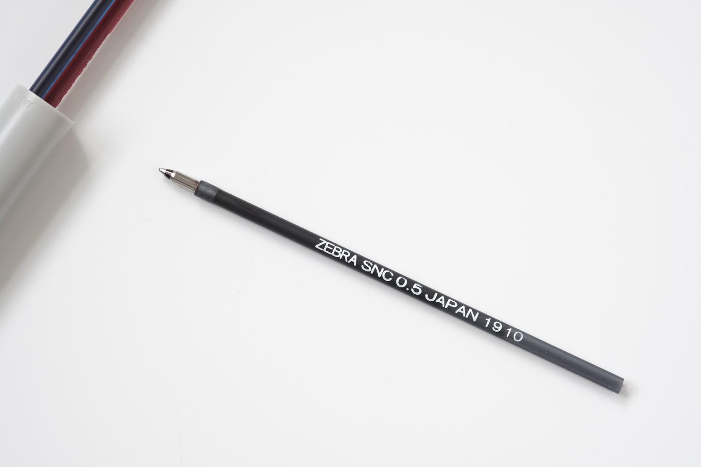 ゼブラのブレン3C多色ボールペンのブラックインク