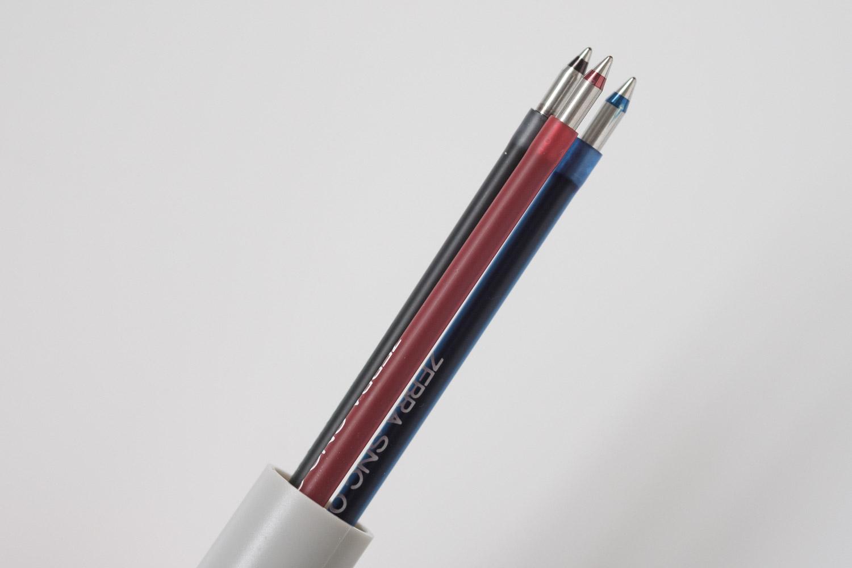 ゼブラのブレン3C多色ボールペンのインキアップ