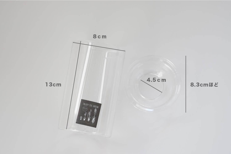 スパイスバルブベース(BULB VASE)のショートサイズのサイズ詳細