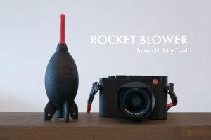 camera-blower-eye