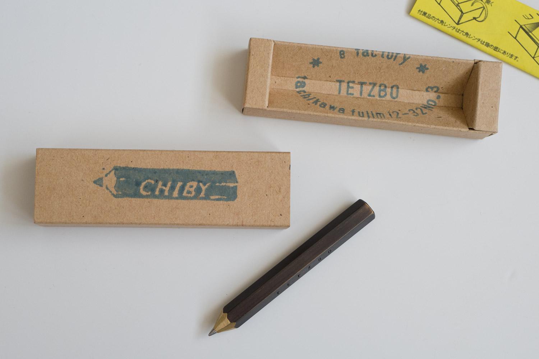 TETZBO chiby-2