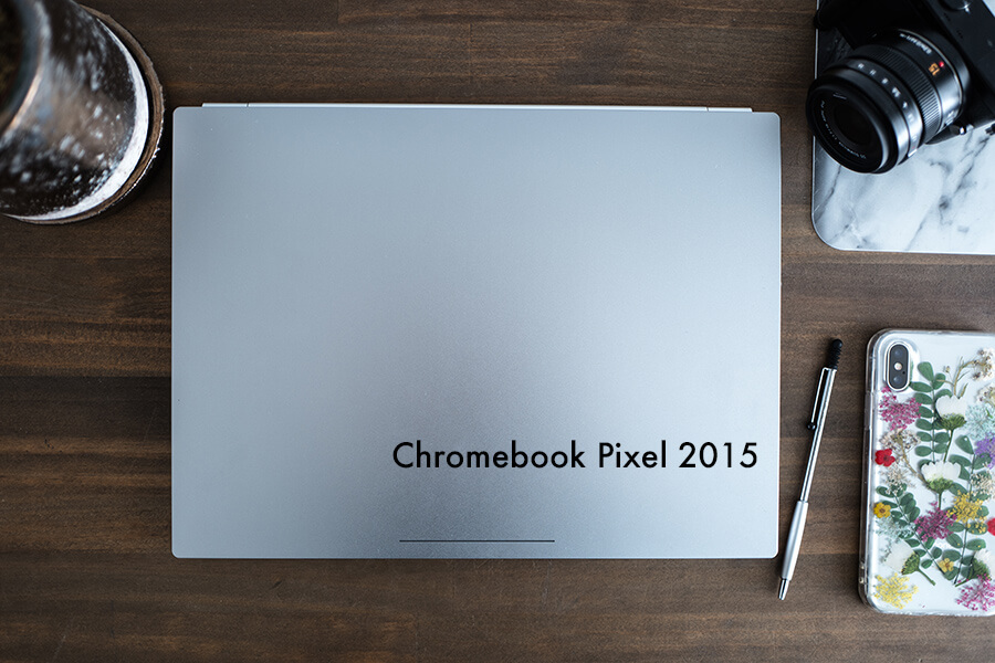 chromebookpixel2015-eye