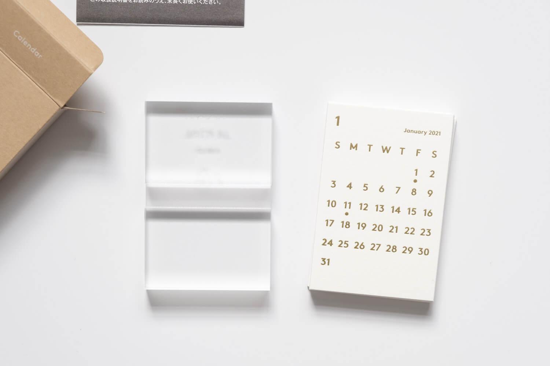 JACKAL(ジャッカル)クララカレンダー 2021年のホワイトを購入しました