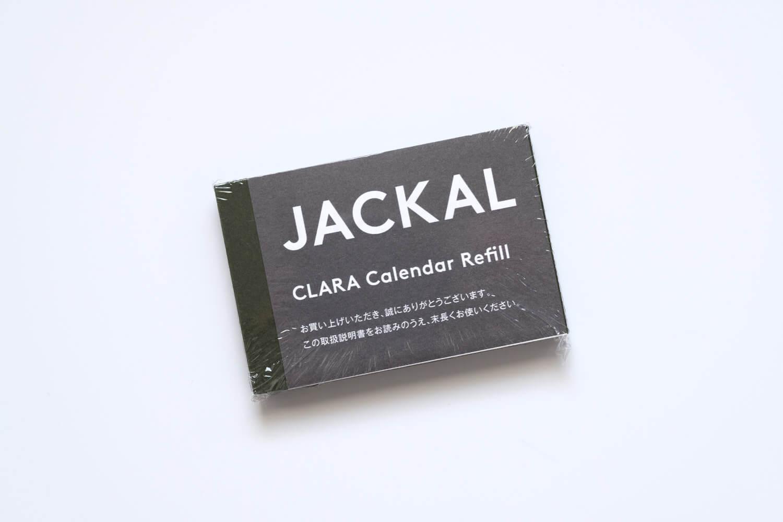 JACKAL(ジャッカル)クララカレンダー 2021年カーキ色のリフィル