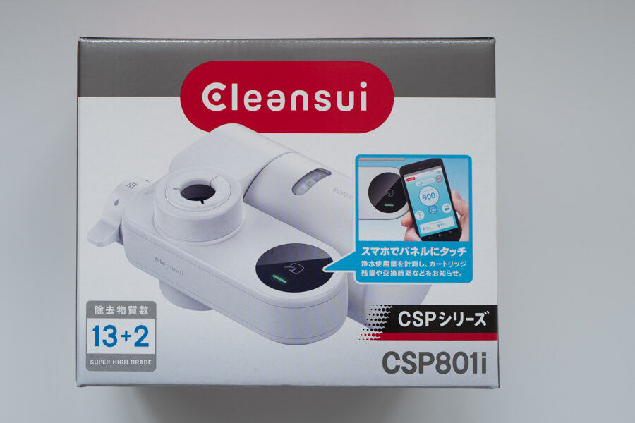 cleansui-9