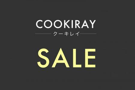 【半額に近いセール中】COOKIRAY (クーキレイ)は、お家焼肉の匂いを取ってくれる空気清浄機能付き照明。