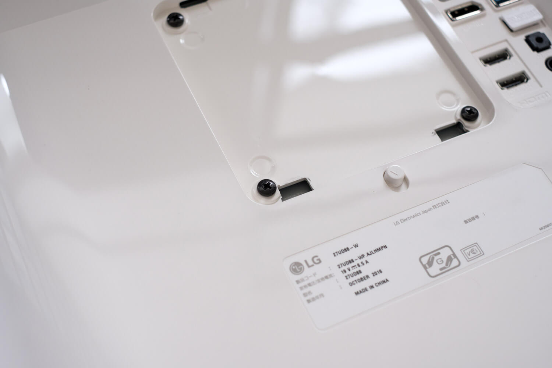 グリーンハウス 液晶ディスプレイアーム GH-AMCM01  この部分にVESA金具を取り付ける