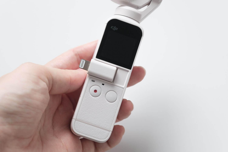 DJI Pocket 2 サンセットホワイト(ライトニングアダプターを取り付け)