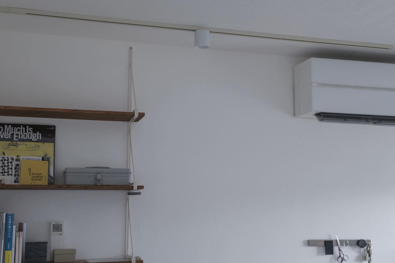 GRID ダクトレール ダウンライト ART WORK STUDIO  LED 取り付け後の部屋