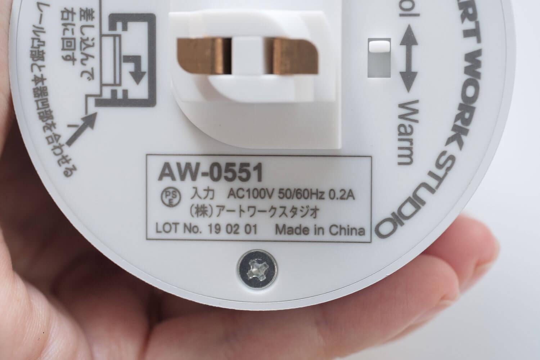 GRID ダクトレール ダウンライト ART WORK STUDIO  LED AW-0551 中国製ですがしっかりしています