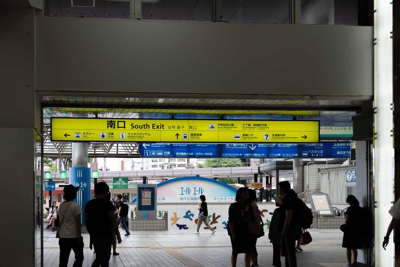 広島エコリアム 南口を出る