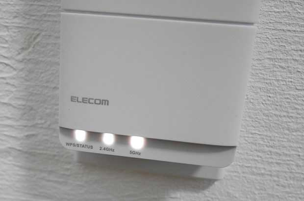 elecom-14