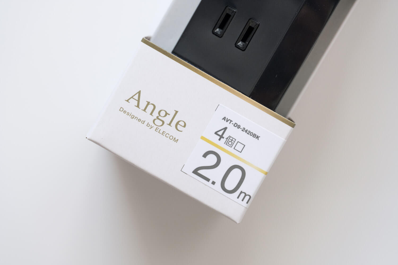 エレコム(ELECOM)デザインコンセントタップ Angle 長さは2mと1mがあります