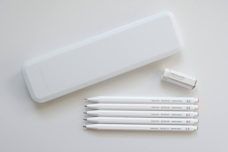 コクヨ 鉛筆シャープ 限定セットホワイトの中身