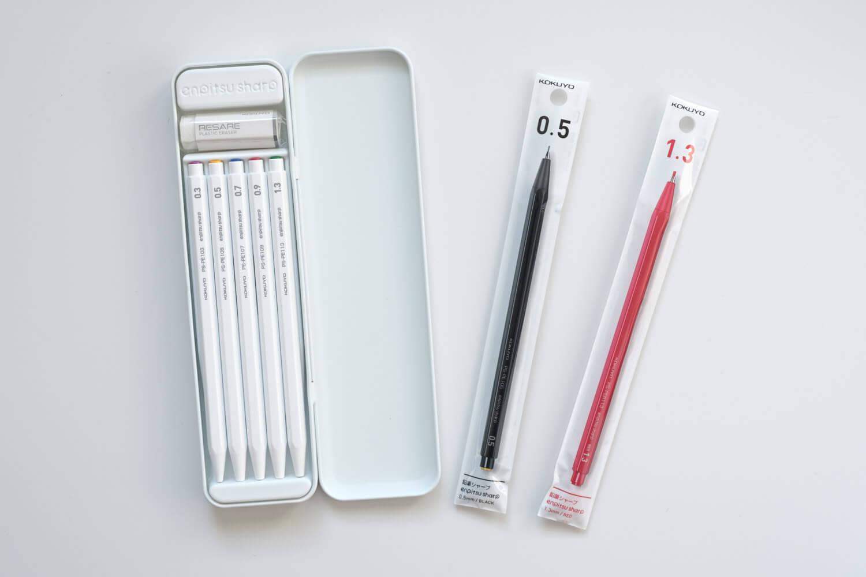 コクヨ 鉛筆シャープ 限定セットホワイトとブラックとレッド