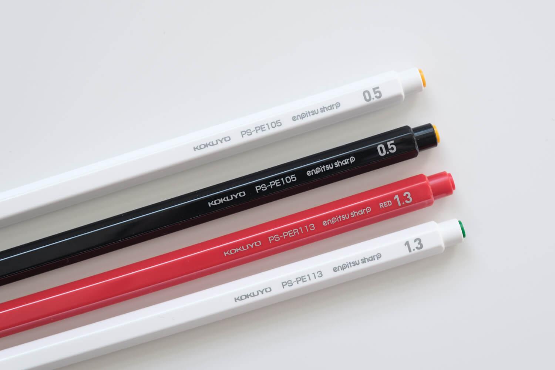 コクヨ 鉛筆シャープ 限定セットホワイトとブラックとレッド4