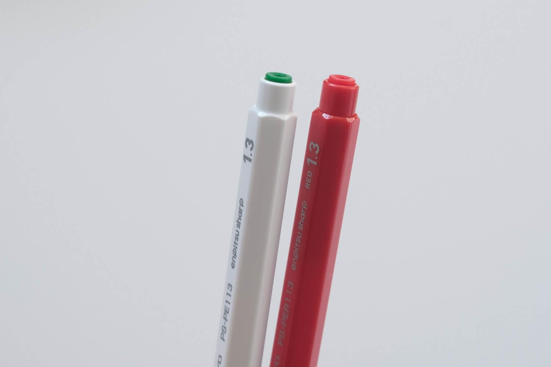 コクヨ 鉛筆シャープのレッドは1.3mmのみ