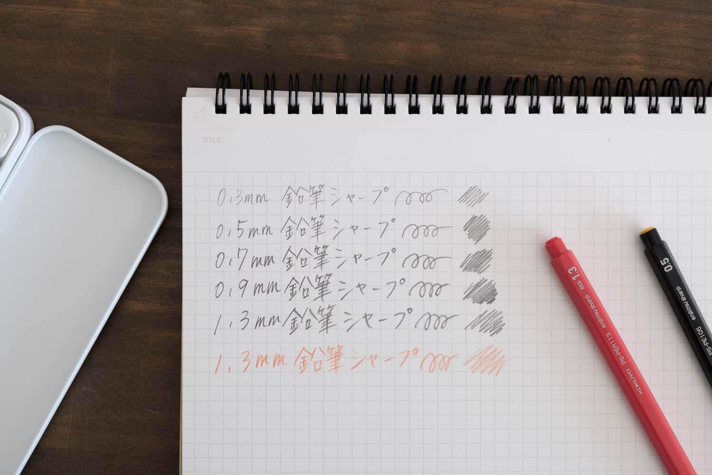 コクヨ 鉛筆シャープで書いたところ