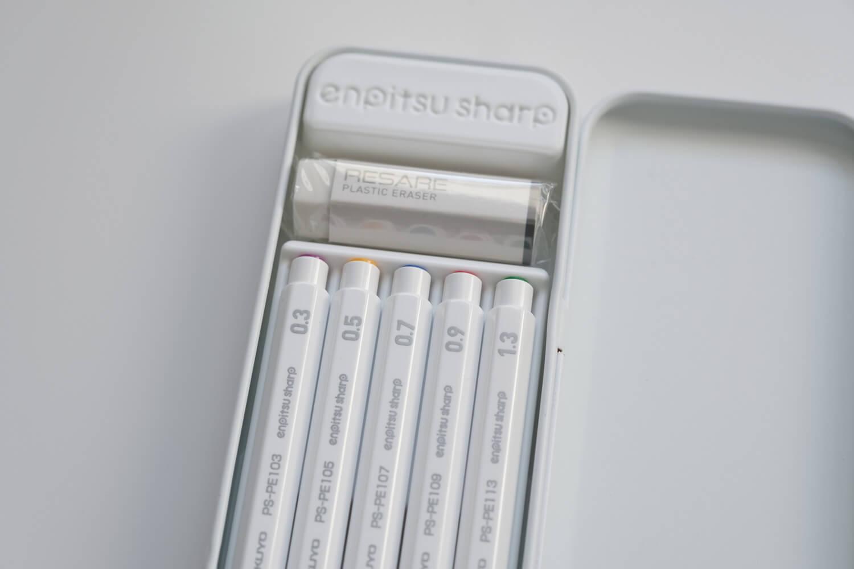 コクヨ 鉛筆シャープ 限定セットホワイトには限定の消しゴムリサーレを付属