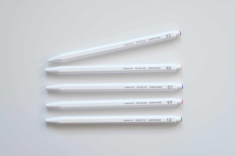 コクヨ 鉛筆シャープ 限定セットホワイトのシャープペンシル5種類