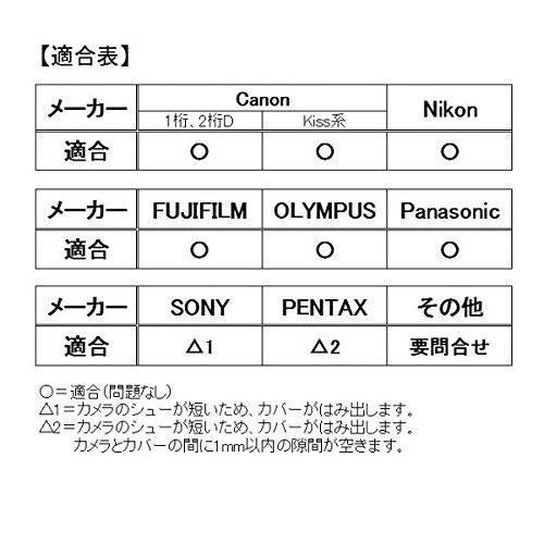 f-foto アルミ ホットシューカバー 対応表