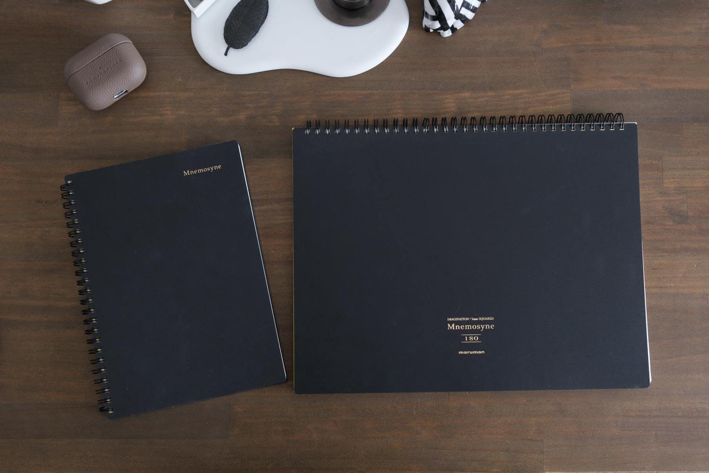 お気に入りのノートはニーモシネ