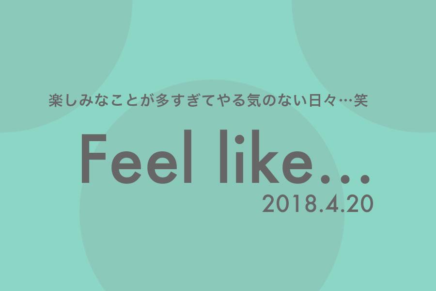 feellike0420