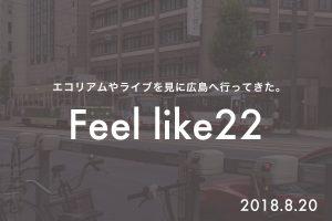 feellike22