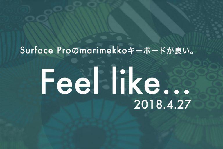 feellike0427-2